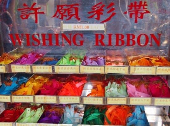 Wishing ribbons at Kek Lok Si temple