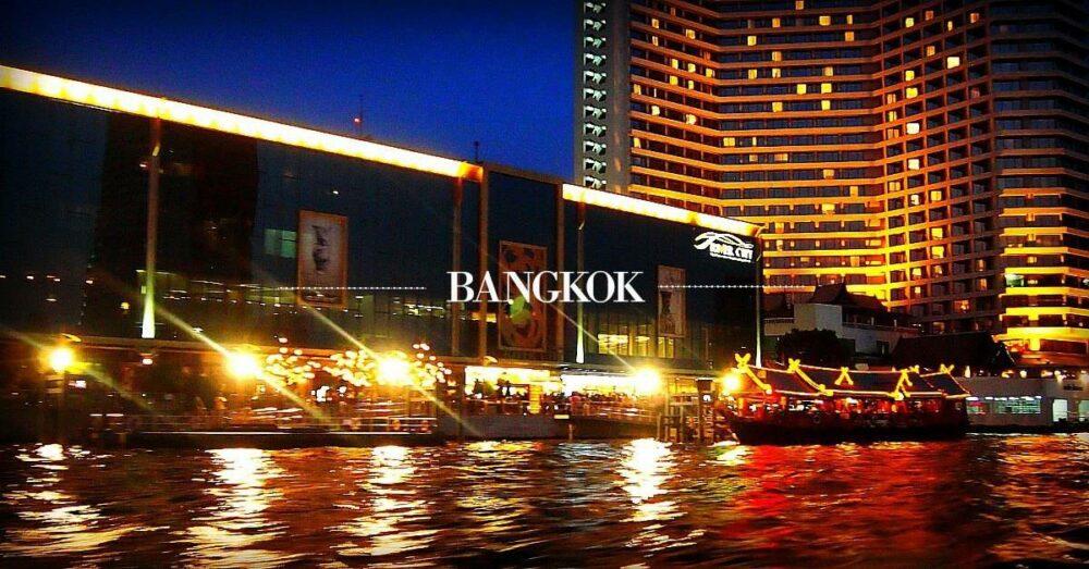 Bangkok. Best Family Hotel Bangkok