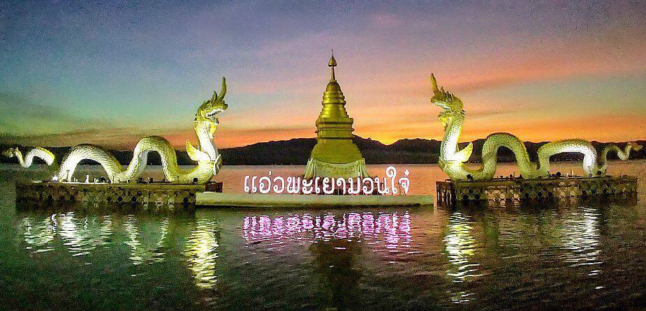 Kwan Phayao Lake Northern Thailand