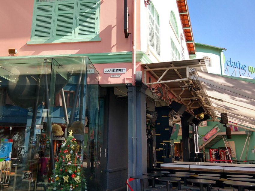 Clarke Quay Singapore. Places to Visit in Singapore