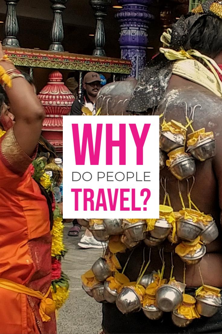 人们为什么旅行