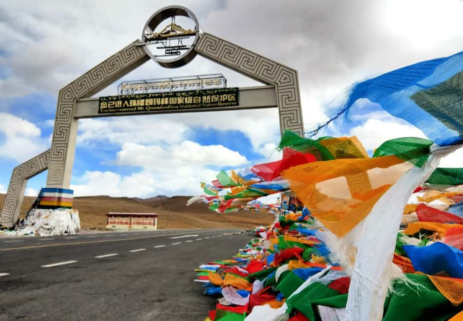 High Altitude Passes in Tibet