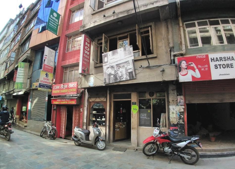 Freak Street Kathmandu Famous Snowman cafe famous cake shop