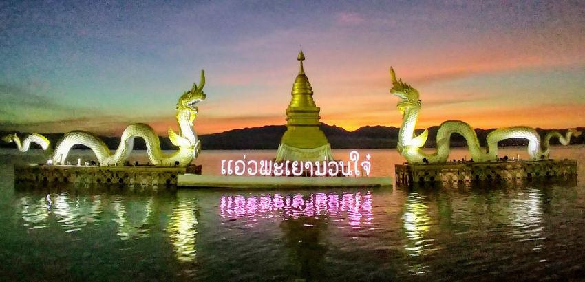 Phayao Lake Phayao Province Thailand