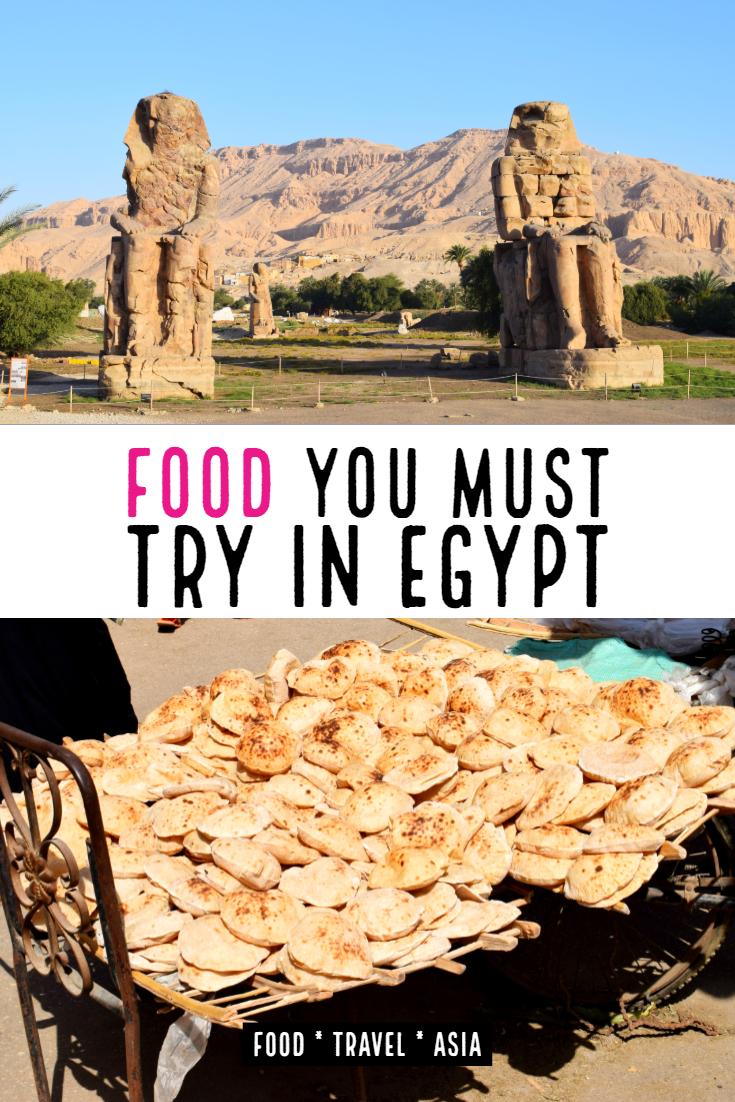 您必须在埃及尝试的食物