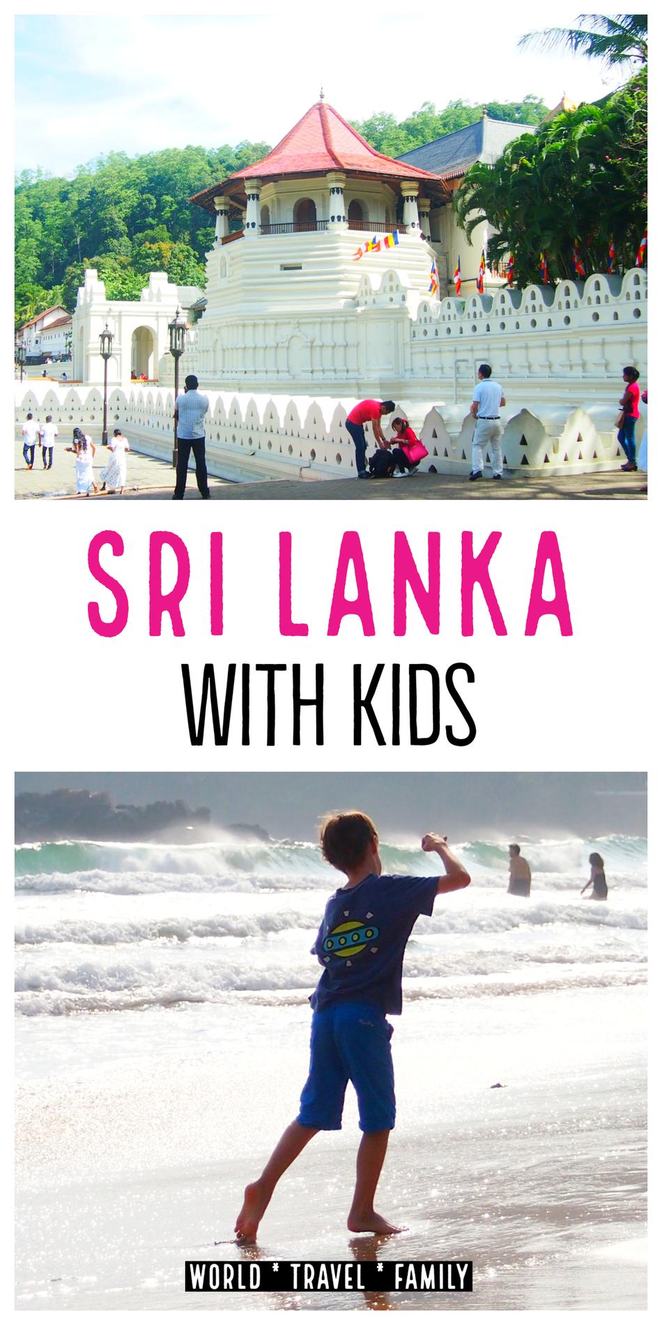 斯里兰卡与孩子