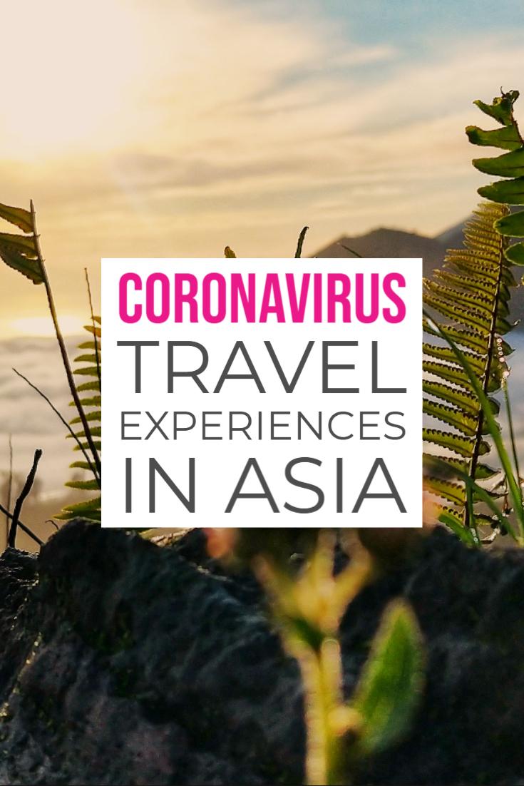 亚洲冠状病毒旅行经历