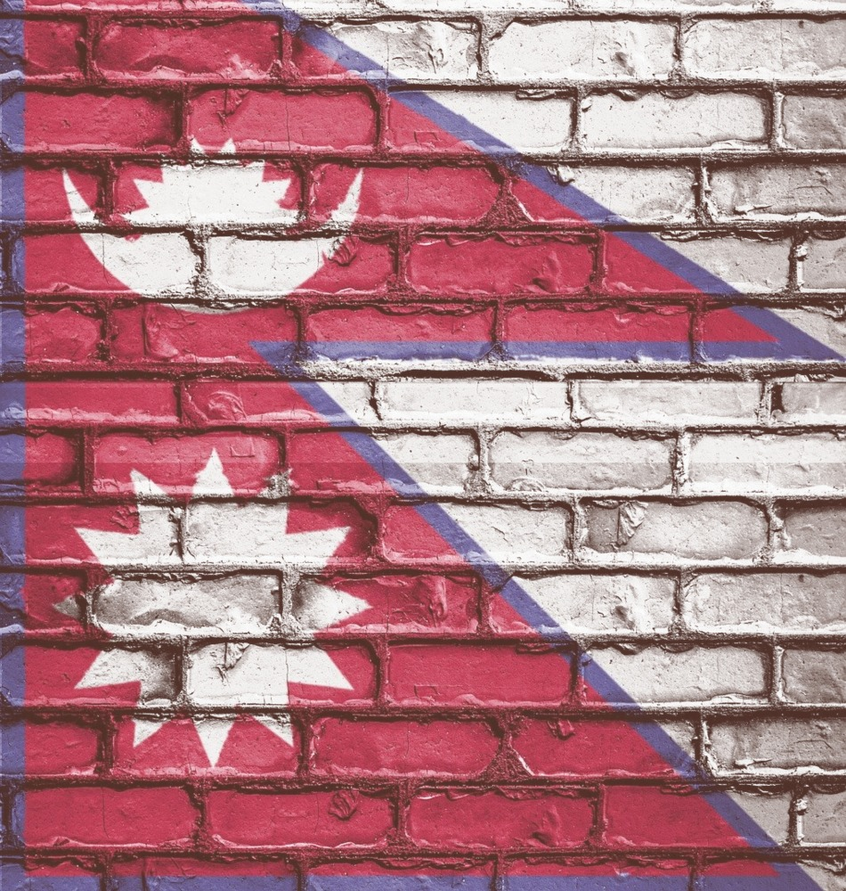 Nepal is a country flag
