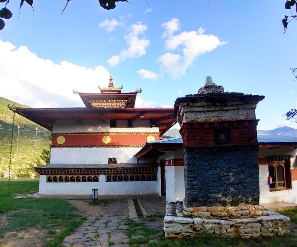 chimi lhakang monastery temple bhutan