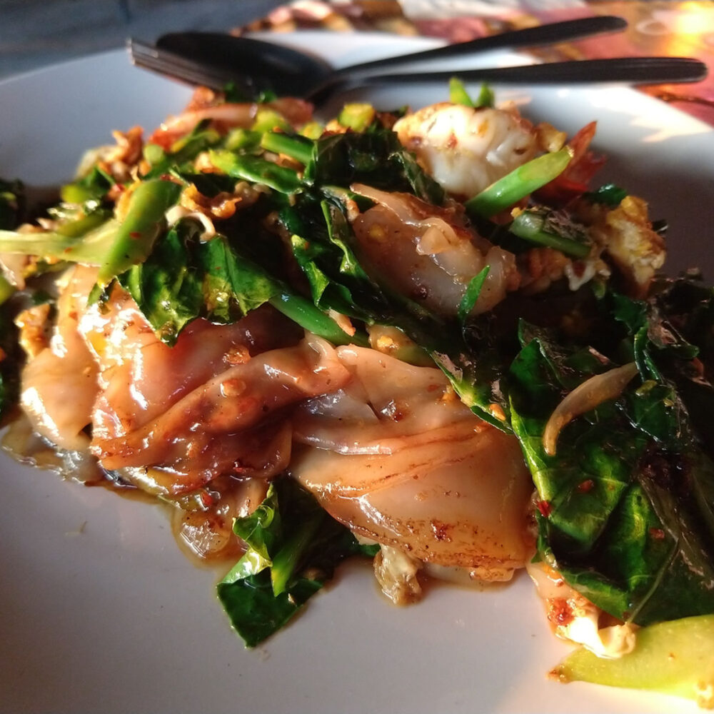 pad sew eew or pad seew one of the best fried noodle dishes in southeast asia from Thailand