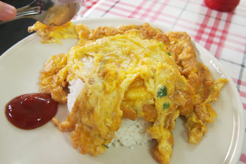 spicy Thai omelette with chillies