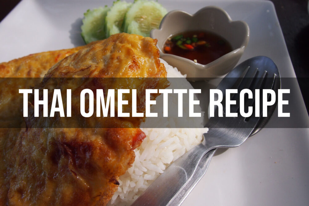 thai omelette recipe
